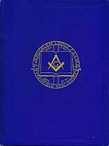 Thumbnail image of Jerusalem Lodge F & A.M., Lodge No. 26 cover