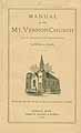 Thumbnail image of Manual of the Mt. Vernon Church cover