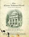Thumbnail image of Chase National Bank of N.Y. 1902 Report cover
