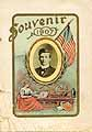 Thumbnail image of Shawnee Public School 1907 Souvenir cover