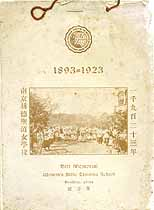 Thumbnail image of Hitt Bible Training School 1923 Calendar cover
