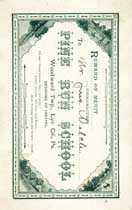 Thumbnail image of Pine Run School 1894-95 Reward of Merit cover