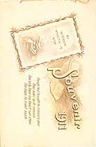 Thumbnail image of Public School 1911 Souvenir cover