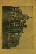 Thumbnail image of Cherokee County High School 1907-08 Catalogue cover