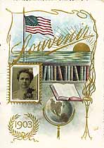 Thumbnail image of Yeager Public School 1903 Souvenir cover