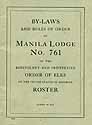Thumbnail image of Manila Lodge No. 761 List of 1917 Members cover