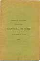 Thumbnail image of Alabama Inspectors of Mines 1898 Report cover