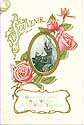 Thumbnail image of Spring Branch School 1913 Souvenir cover