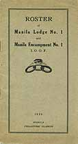 Thumbnail image of Manila Lodge, Number 1 of I.O.O.F. 1926 cover
