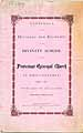 Thumbnail image of Phila. PE Church Divinity School 1870-71 Catalogue cover
