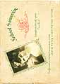 Thumbnail image of Wauhillau No. 25 School 1918 Souvenir cover