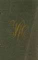 Thumbnail image of North Peoria Women's Club 1908-9 Yearbook cover