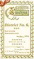 Thumbnail image of Neola No. 6 School 1899 Souvenir cover