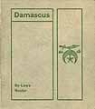 Thumbnail image of Damascus Temple A.A.O.N.M.S. 1904 Roster cover