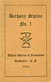 Thumbnail image of Bethany Shrine, No. 1, 1920 Roster cover