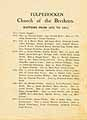 Thumbnail image of Tulpehocken Church of the Brethren Records cover