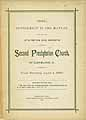Thumbnail image of Cleveland Second Presbyterian Church 1887 Supplement cover