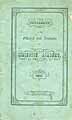 Thumbnail image of Limington Academy 1851 Catalogue cover