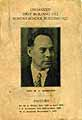 Thumbnail image of Waynesboro First Brethen Church 1930 Manual cover