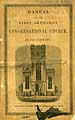 Thumbnail image of Cincinnati First Orthodox Congregational Church 1856 Manual cover