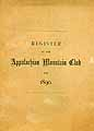 Thumbnail image of Appalachian Mountain Club 1890 Register cover