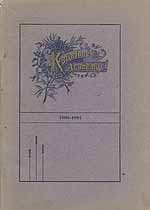 Thumbnail image of Keystone Academy 1900-01 Catalogue cover