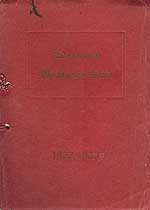 Thumbnail image of Edgewood Women's Club 1922-1923 Year Book cover