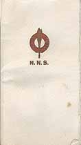 Thumbnail image of Newark Normal School 1902 Commencement cover