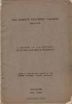 Thumbnail image of Jerusalem Hebrew Teachers' College 1928 Review cover